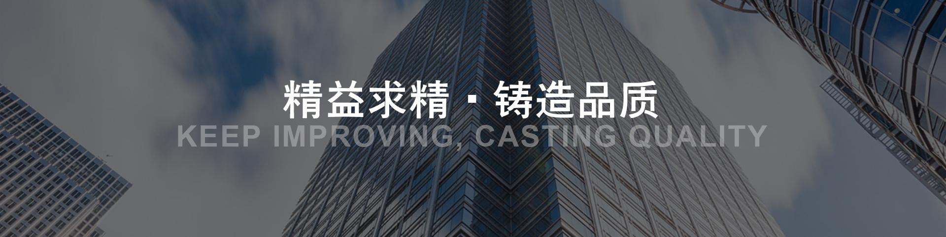 深圳中亚铝业
