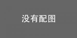 2021年4月13日铝锭价:17870元/吨,涨120元